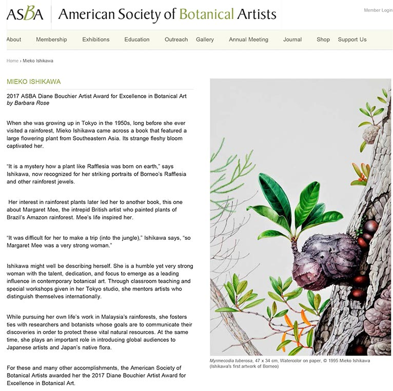 石川 美枝子紹介ページ 2017年にAmerican Society ofBotanical Artistsにおいて、the Diane Bouchier Artist Award for Excellence in Botanical Artを受賞しました。
