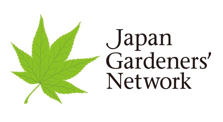ジャパンガーデナーズネットワークロゴJGN