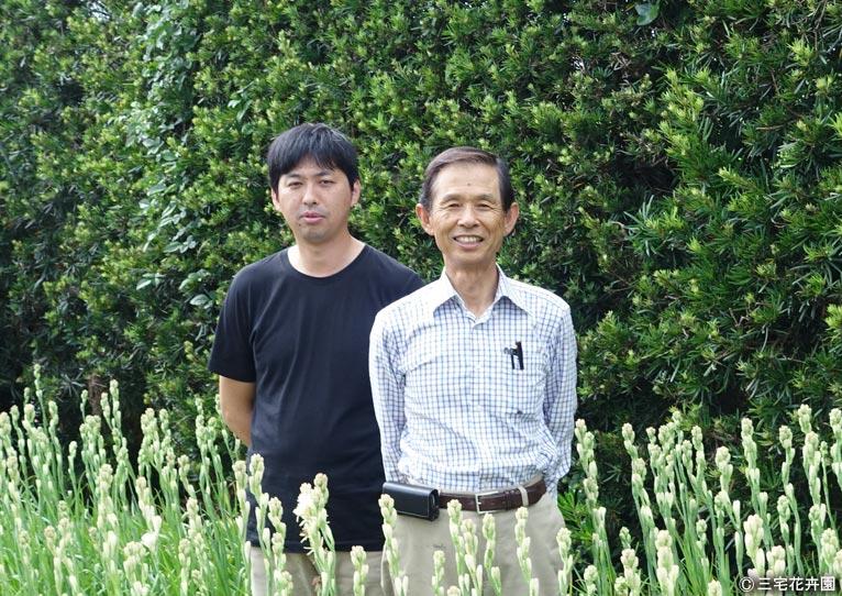 Gadenet(ガデネット)NURSERIES vol.1 三宅花卉園三宅 勇さん(右)・泰行さん(左)