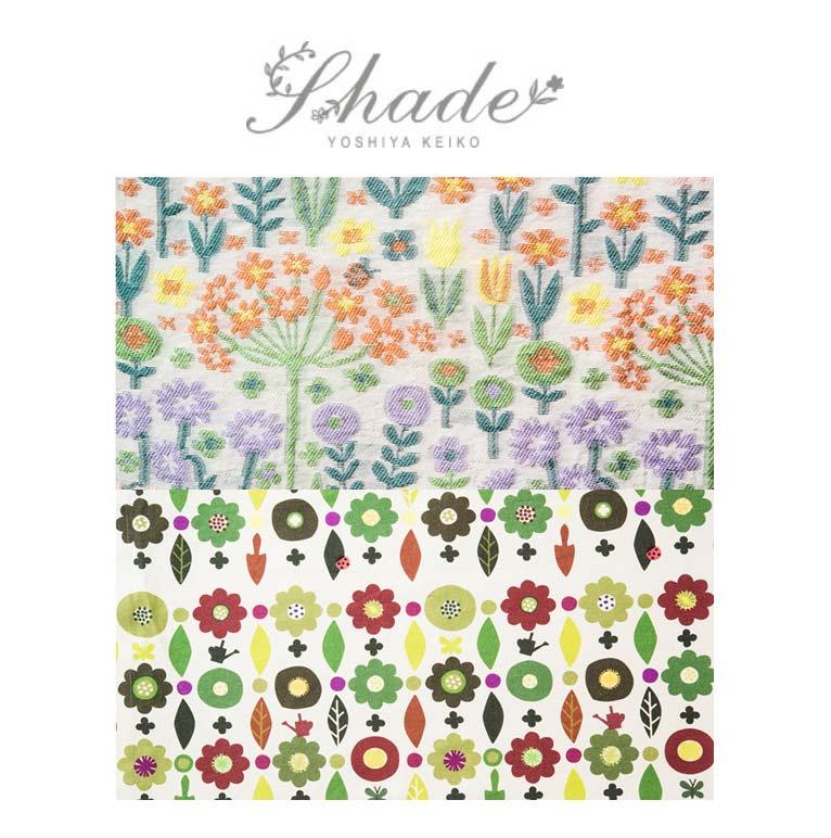 吉谷桂子 紹介ページ Shadeは、吉谷桂子の新しい装いのブランドです。