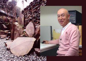 植物百般 インタビュー「石はカッコイイ」JGN理事 高崎設計室代表取締役 髙﨑 康隆