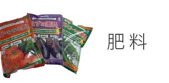 肥料 ベジガーデン Vege Garden 朝日工業(株)