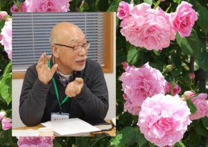 植物百般 インタビュー「来た道、行く道、バラの道?」JGN創立メンバー 田中敏夫