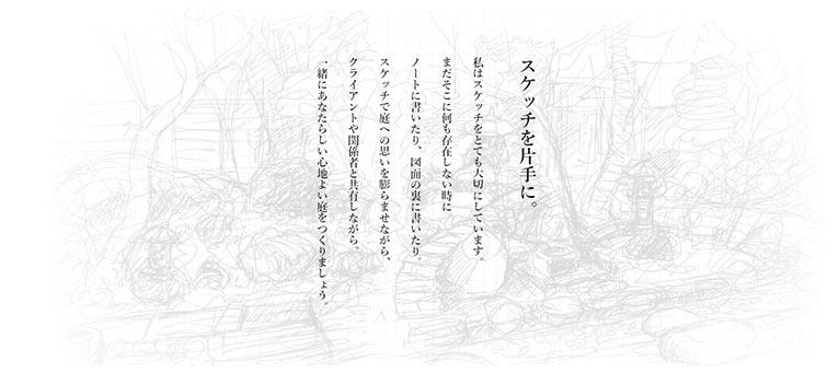 エービーデザイン株式会社 紹介ページ