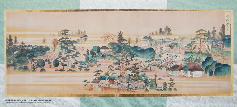 第8回世界盆栽大会inさいたま「日本の盆栽水石至宝展」に行ってきました!赤坂御庭図画帖(部分)坂昇春 江戸時代後期 和歌山市立博物館蔵