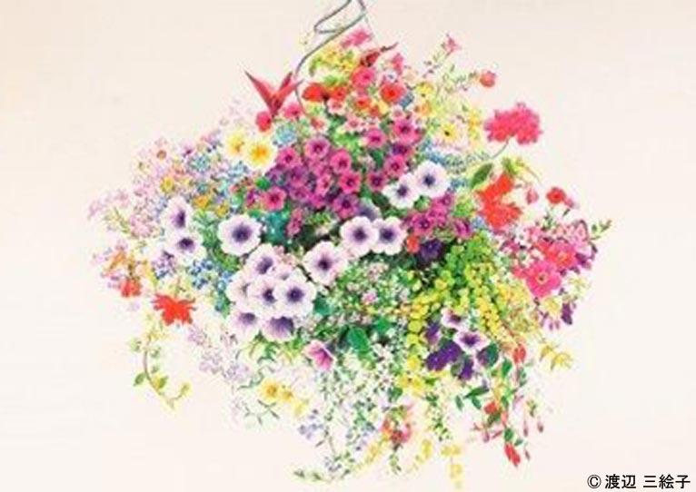 2017年5月30日~6月4日 渡辺三絵子 花の水彩画展 ローズフェスティバル 京成バラ園