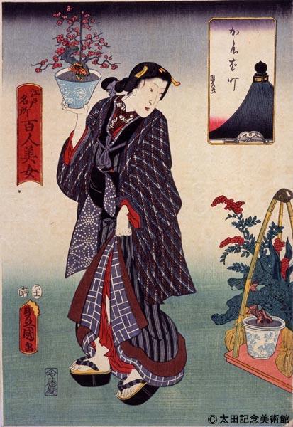 太田記念美術館蔵 歌川国貞(三代豊国)「江戸名所百人美女 かやば町」