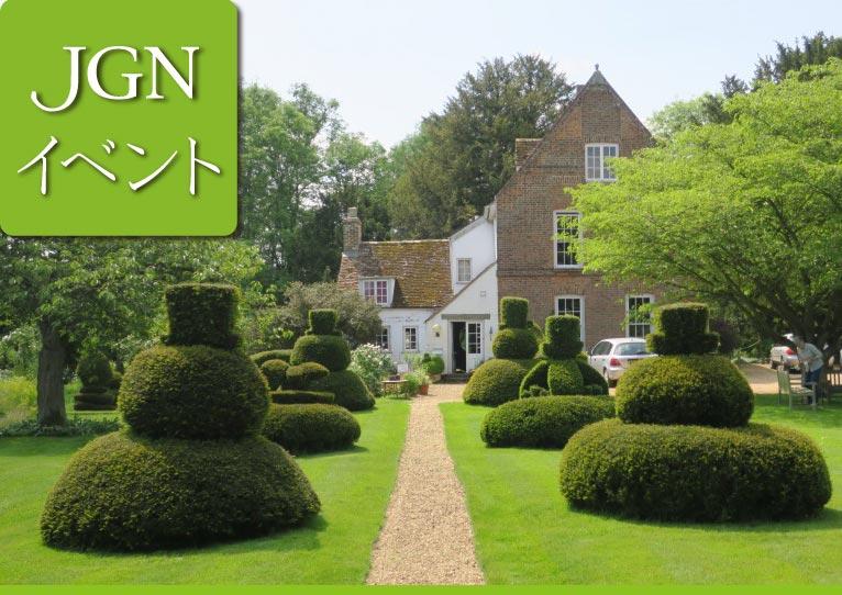 2017年8月27日 JGNキックオフ・セミナー in 関西 英国王立植物園キューガーデンのディプロマを持つ舘林正也さんが語る『人とつながるイングリッシュガーデンの魅力』