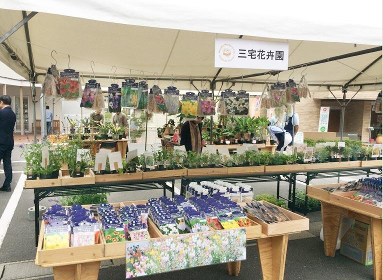 青山ガーデニングフェア 三宅花卉園 ブースの様子
