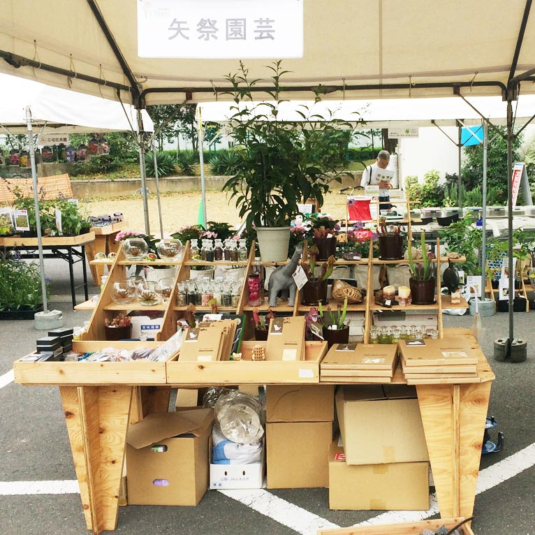 青山ガーデニングフェア矢祭園芸 ブースの様子