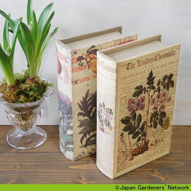 【JGN WEB SHOP】ボタニカルアート柄の書籍型小物入れ