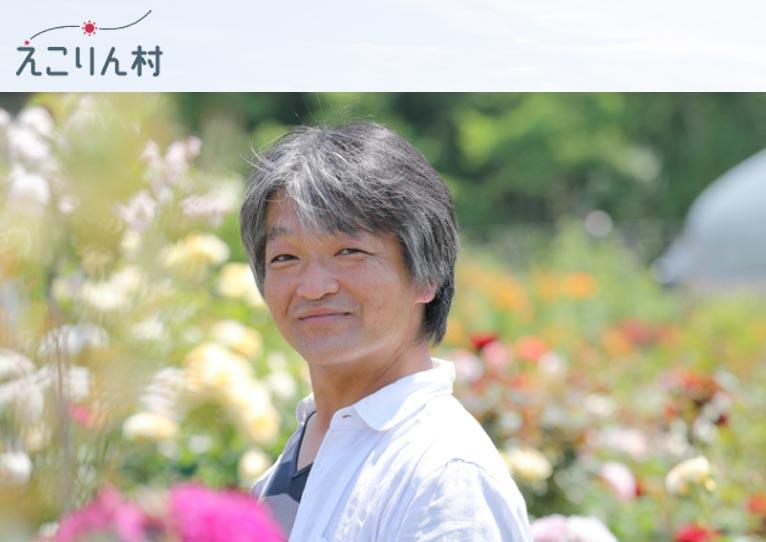 2018年4月29日 ローズソムリエ小山内健先生の バラの剪定講座 えこりん村 銀河庭園