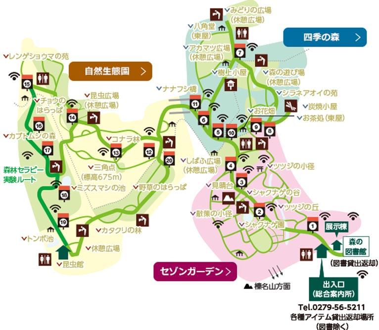 赤城自然園 園内マップ