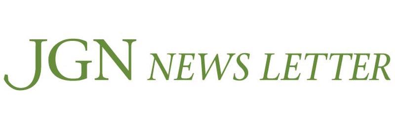 JGN NEWS LETTER ニュースレター
