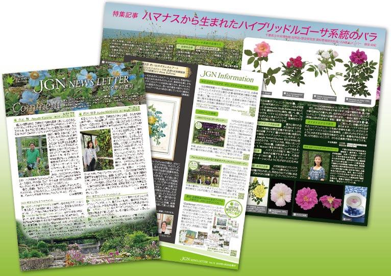 セゾンカード優待キャンペーン JGN個人年会費3,000円