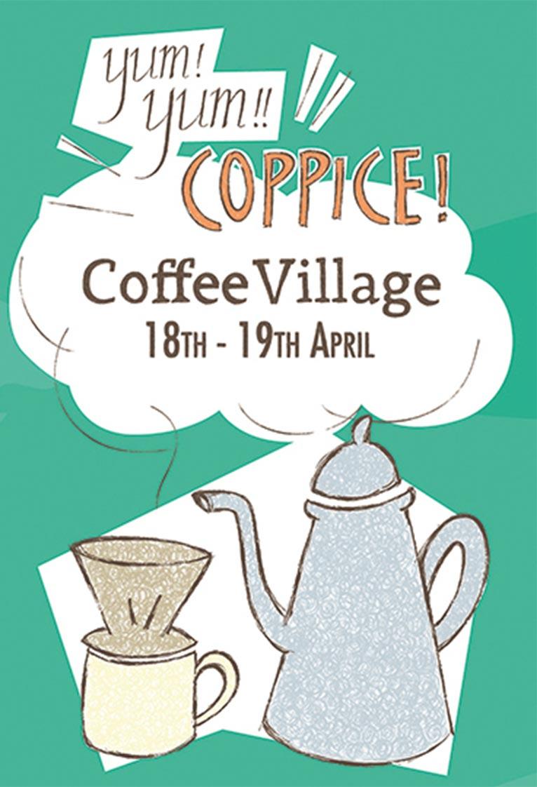 2020年4月10日~5月6日『チューリップフェスタ2020』コピスガーデン Yum! Yum!! Coppice - Coffee Village
