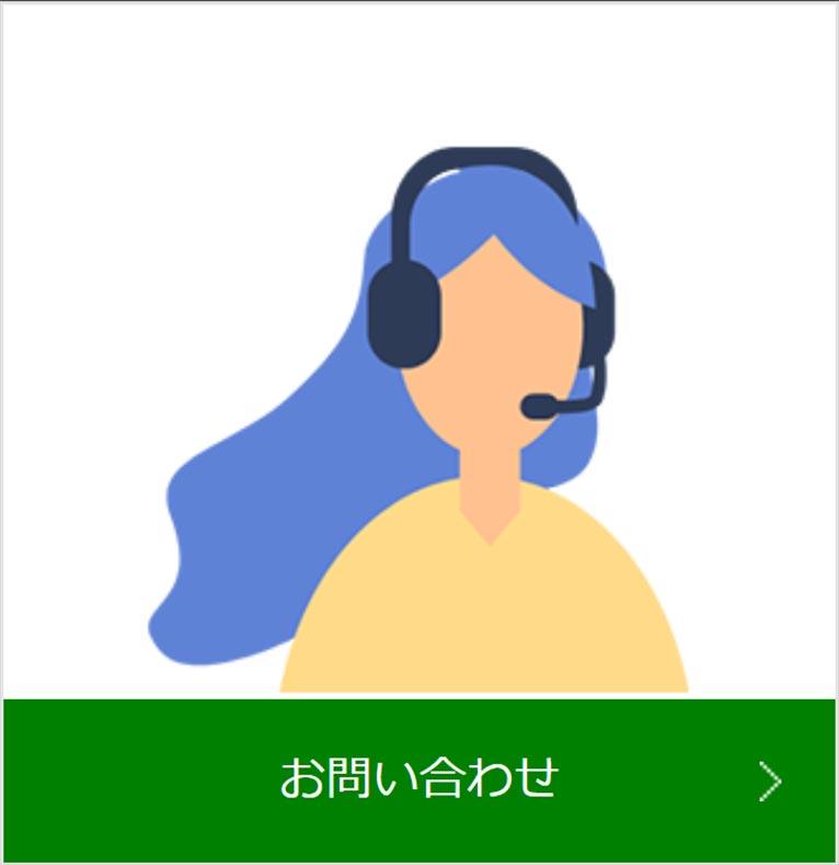 朝日アグリア株式会社 紹介ページ お問い合わせ