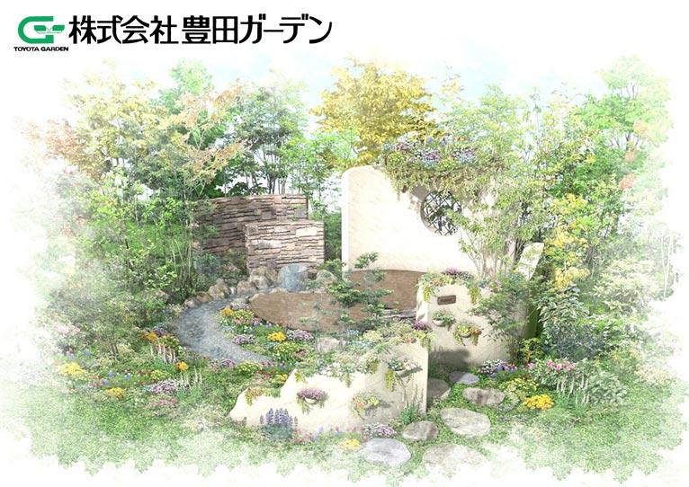 2020年9月12日~11月7日(次回開催9月12日) 『庭づくり講座』講師:天野 勝美 株式会社豊田ガーデン
