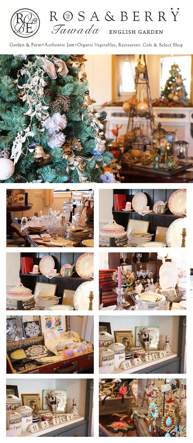 2020年11月21日~12月25日 クリスマスコンセプトショップ限定日OPEN ROSE & BERRY Tawada ローザンベリー多和田