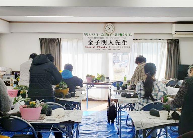 復興ボランティアで仙台に行ってきました。 『金子明人さんの園芸日記より』みんなの趣味の園芸