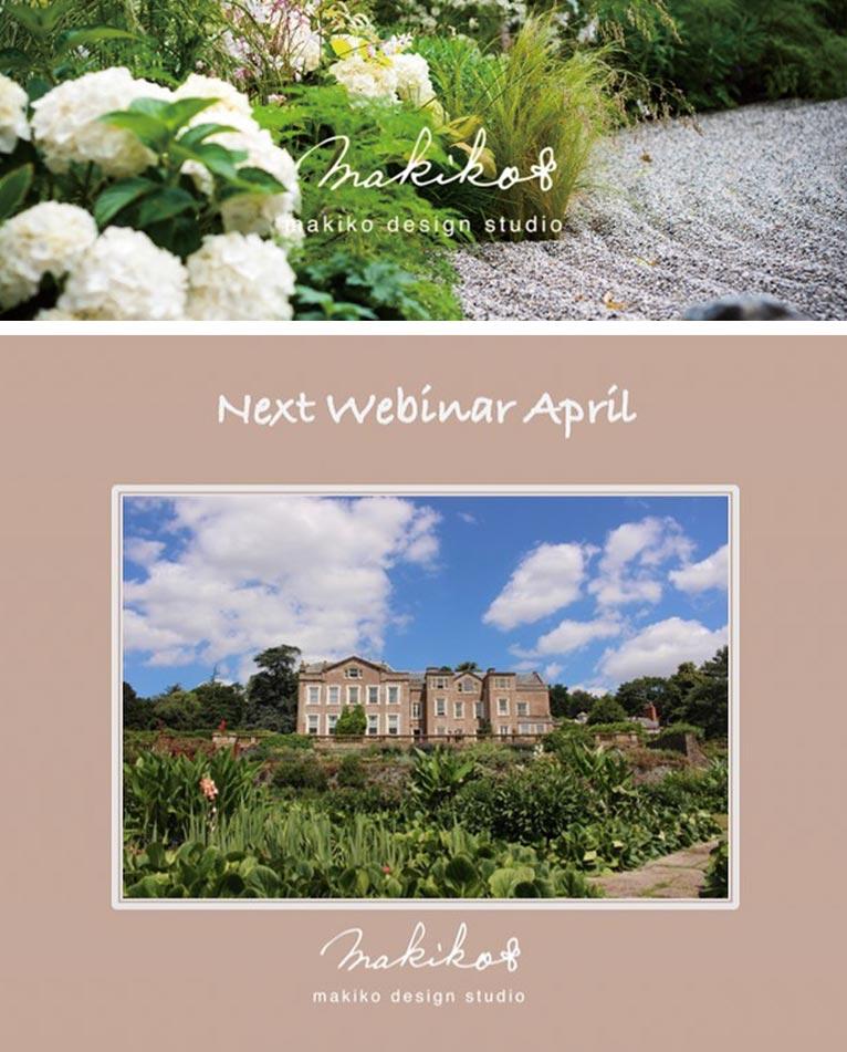 2021年4月14日 Online ガーデンツアー in England *Somerset*(日本語開催) makiko design studio TOKYO 講師:JGN創立メンバー 佐藤 麻貴子