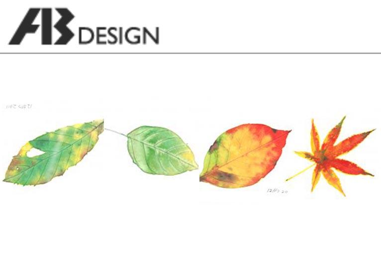 2021年7月17日 ワークショップ『葉っぱを観察して描いてみよう』 講師:エービーデザイン(株)代表、ガーデンデザイナー 正木 覚氏